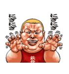 肉男爵デブロック 2(個別スタンプ:13)