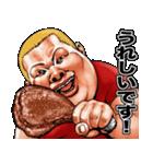 肉男爵デブロック 2(個別スタンプ:21)
