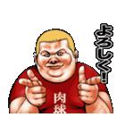 肉男爵デブロック 2(個別スタンプ:25)