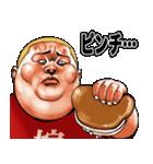 肉男爵デブロック 2(個別スタンプ:28)