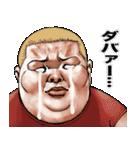 肉男爵デブロック 2(個別スタンプ:29)