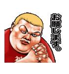 肉男爵デブロック 2(個別スタンプ:30)