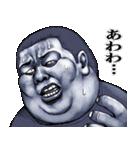 肉男爵デブロック 2(個別スタンプ:36)