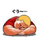 肉男爵デブロック 2(個別スタンプ:40)