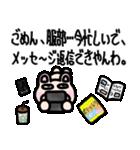 服部スタンプ 服部へ編(個別スタンプ:08)