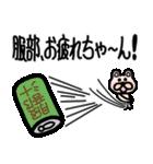 服部スタンプ 服部へ編(個別スタンプ:17)