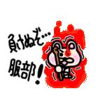 服部スタンプ 服部へ編(個別スタンプ:18)