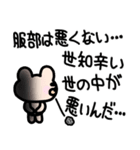 服部スタンプ 服部へ編(個別スタンプ:22)