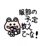 服部スタンプ 服部へ編(個別スタンプ:27)