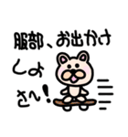 服部スタンプ 服部へ編(個別スタンプ:28)