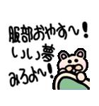 服部スタンプ 服部へ編(個別スタンプ:32)