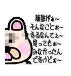 服部スタンプ 服部へ編(個別スタンプ:34)