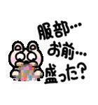 服部スタンプ 服部へ編(個別スタンプ:35)
