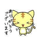 可愛い にゃんこ スタンプ(個別スタンプ:02)