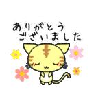 可愛い にゃんこ スタンプ(個別スタンプ:03)