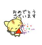 可愛い にゃんこ スタンプ(個別スタンプ:04)