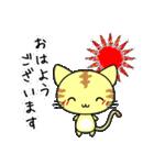 可愛い にゃんこ スタンプ(個別スタンプ:05)