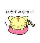 可愛い にゃんこ スタンプ(個別スタンプ:06)