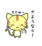 可愛い にゃんこ スタンプ(個別スタンプ:07)