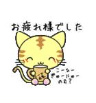 可愛い にゃんこ スタンプ(個別スタンプ:08)