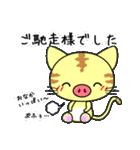 可愛い にゃんこ スタンプ(個別スタンプ:09)