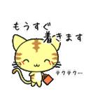 可愛い にゃんこ スタンプ(個別スタンプ:16)