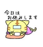 可愛い にゃんこ スタンプ(個別スタンプ:19)