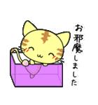 可愛い にゃんこ スタンプ(個別スタンプ:22)