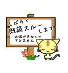 可愛い にゃんこ スタンプ(個別スタンプ:23)