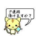 可愛い にゃんこ スタンプ(個別スタンプ:27)