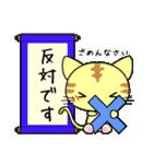 可愛い にゃんこ スタンプ(個別スタンプ:36)