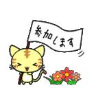 可愛い にゃんこ スタンプ(個別スタンプ:39)