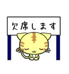 可愛い にゃんこ スタンプ(個別スタンプ:40)