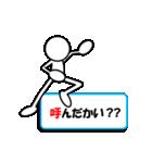 棒人間スタンプ。第七弾☆(個別スタンプ:02)