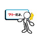 棒人間スタンプ。第七弾☆(個別スタンプ:03)