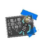 男・ふきだし・背景は黒で決まり!(個別スタンプ:1)
