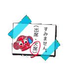 男・ふきだし・背景は黒で決まり!(個別スタンプ:19)