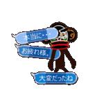男・ふきだし・背景は黒で決まり!(個別スタンプ:26)