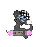 男・ふきだし・背景は黒で決まり!(個別スタンプ:29)