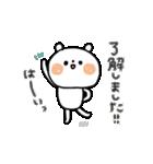 ちょこっと敬語の白クマさん♪(個別スタンプ:01)