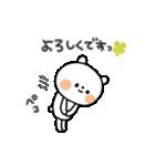 ちょこっと敬語の白クマさん♪(個別スタンプ:02)
