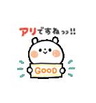 ちょこっと敬語の白クマさん♪(個別スタンプ:03)