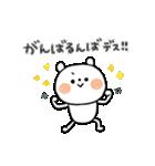 ちょこっと敬語の白クマさん♪(個別スタンプ:05)