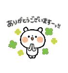 ちょこっと敬語の白クマさん♪(個別スタンプ:07)