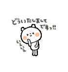 ちょこっと敬語の白クマさん♪(個別スタンプ:08)