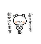 ちょこっと敬語の白クマさん♪(個別スタンプ:09)