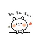 ちょこっと敬語の白クマさん♪(個別スタンプ:11)