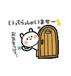 ちょこっと敬語の白クマさん♪(個別スタンプ:15)