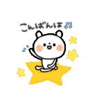 ちょこっと敬語の白クマさん♪(個別スタンプ:17)