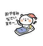 ちょこっと敬語の白クマさん♪(個別スタンプ:18)